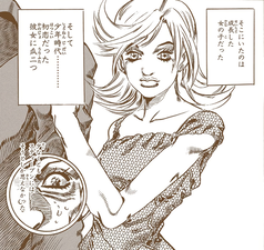 Lucy Steven SBR extra chapter.png