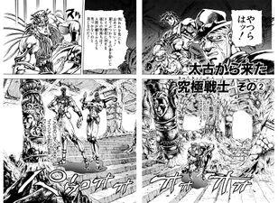 Chapter 66 Bunkoban.jpg