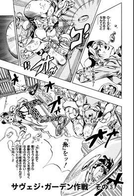 SO Chapter 42 Cover A Bunkoban.jpg