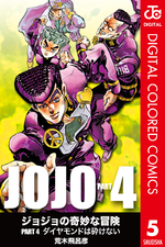 DU Color Comics v05.png
