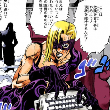 Melone nervous.png
