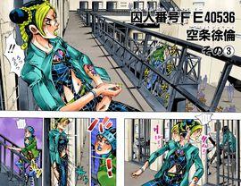 SO Chapter 6 Cover B.jpg