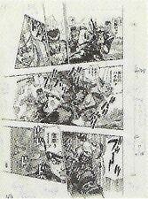 Wj-1993-12-p077.jpg