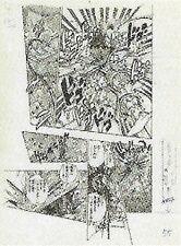 Wj-1993-30-p055.jpg