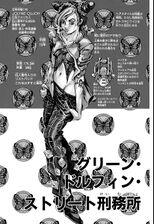 SO Chapter 10 Bunkoban.jpg
