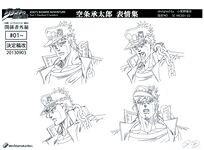 Jotaro anime ref (2).jpg