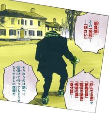 Satoru'sHouse.png
