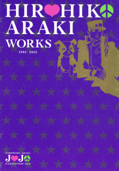 Hirohiko Araki Works.png