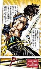 Jonathan sword.png