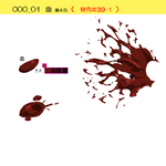 BloodColor39-MSC.png