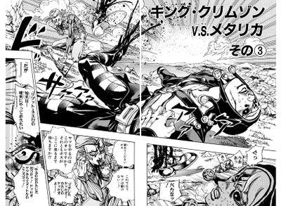 Chapter 546 Cover B Bunkoban.jpg
