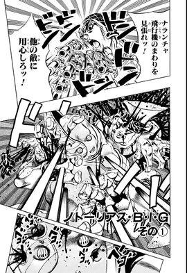 Chapter 533 Cover A Bunkoban.jpg