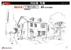 KawajiriHouse-MS.png
