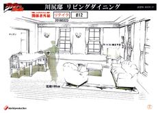KawajiriHouse6-MS.png