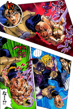 Giorno crushes PH Capsule.png