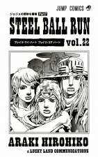 SBR Volume 22 Illustration.png