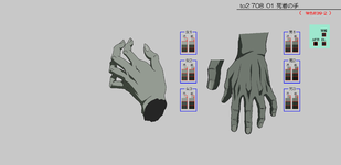 HandsColor39-2-MSC.png