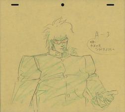 OVA Ep. 12 20.22 Corrected.png