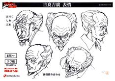 YoshihiroFace-MS.png