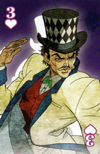 03 Will A. Zeppeli Roundabout Hot-topic.png