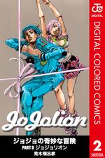 JJL Color Comics v02.png