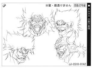 Tarkus anime ref (1).jpg