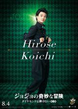 Part4Film koichi visual.jpg