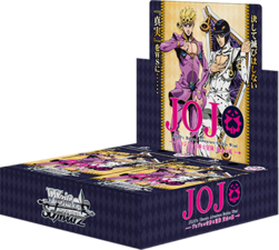 Bp jojo box.png