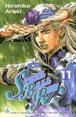 Italian SBR Volume 11.jpg
