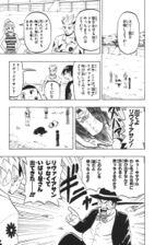 Taizo Vol 1 01 121.jpg