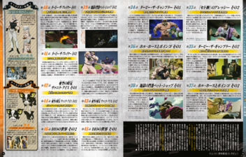 Animedia July 2015 Pg. 72&73.png