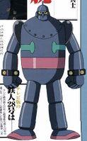 Tetsujin 28.jpg