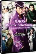 Part 4 movie dvd release, spanish.jpg