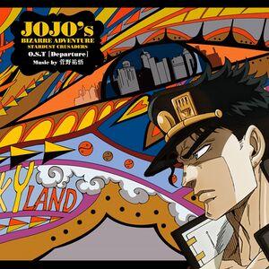 Jojo Anime OST3.jpg