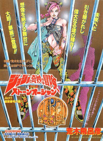 SO Chapter 1 Magazine Cover B.jpg