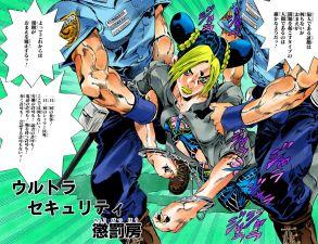 SO Chapter 58 Cover B.jpg