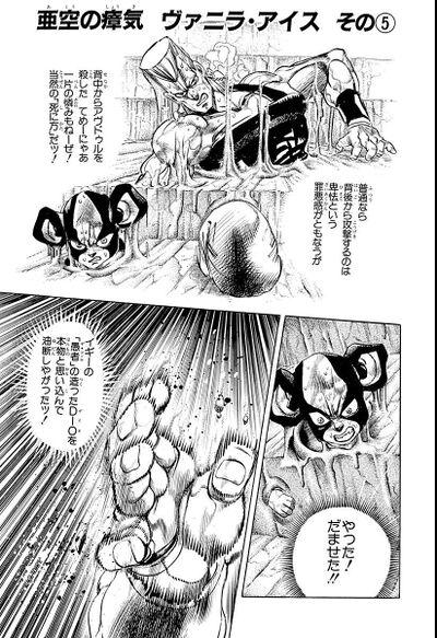 Chapter 242 Cover A Bunkoban.jpg