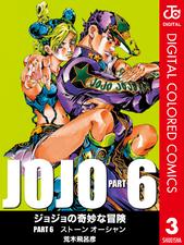 SO Color Comics v03.png