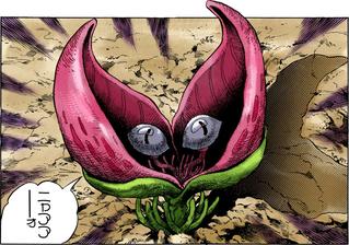 DiU 392 Tama reborn as a plant, Stray Cat.png