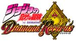 DiamondR cover.jpg