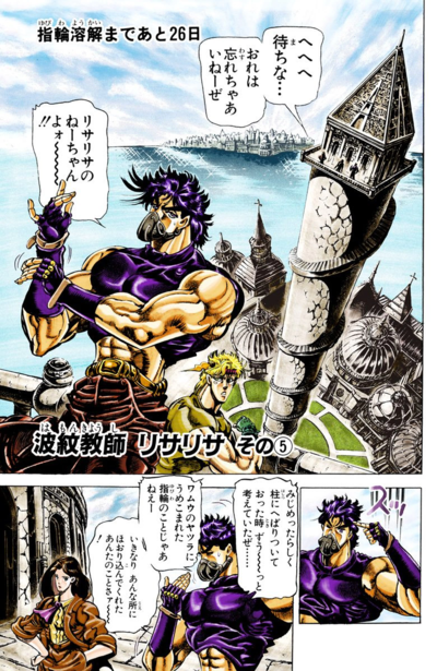 Chapter 75 Cover A.png