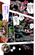 SO Chapter 38 Cover A.png