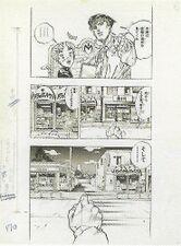 Wj-1993-38-p170.jpg