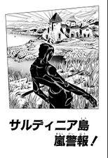 Chapter 541 Bunkoban.jpg