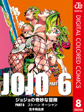 SO Color Comics v08.png
