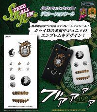 Sentinel SBR Stickers.jpg