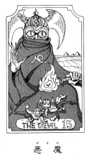 Chapter 136 Tailpiece.png