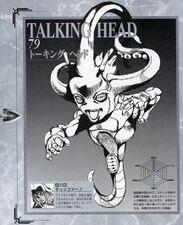 TalkingHeadpage.jpg