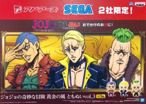 GW vol-3 Tomonui Poster.png