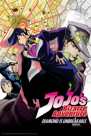 JoJo's Bizarre Adventure: Diamond is Unbreakable